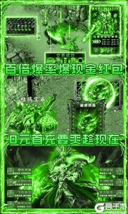 烈火星辰游戏截图-3