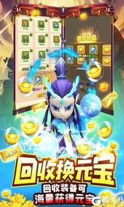 梦西游v5.0.0游戏截图-3