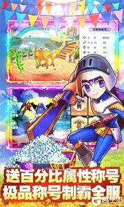 驭龙骑士团满V版游戏截图-4