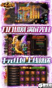 龙之霸业v1.0.0游戏截图-2
