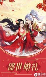 热江(周年特权)游戏截图-0