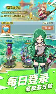 进击的少女-星耀版游戏截图-2
