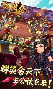 少年封神(超V版)游戏截图-4