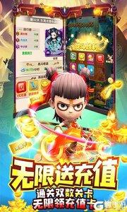 梦西游v1.0.0游戏截图-2