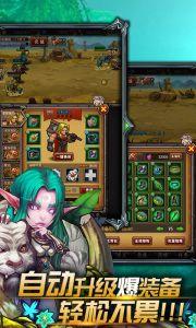放置魔兽HD游戏截图-1