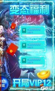 巨龙之戒游戏截图-1