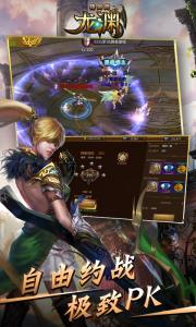铸剑师-龙渊游戏截图-3