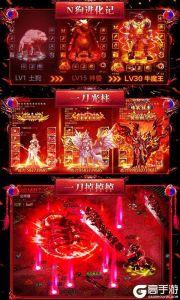 烈火戰歌海量特權游戲截圖-3