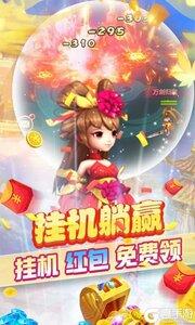 萌蛇联盟最新版游戏截图-2