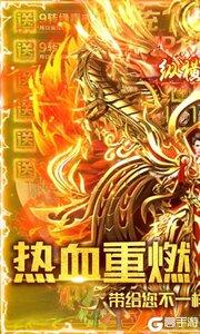 满江红3733版游戏截图-0