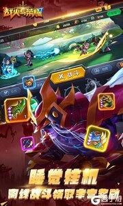 战火与荣耀官网版游戏截图-2