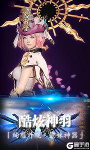 斗魂大陸星耀特權游戲截圖-1