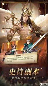 幻世录无限元宝版游戏截图-3