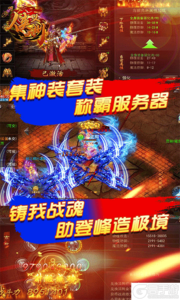 侠义九州游戏截图-3