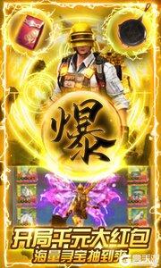 九州仙缘安卓版游戏截图-2