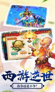 少年悟空传商城版游戏截图-1