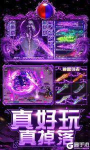 上古启示录无限钻石版游戏截图-4