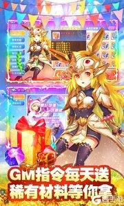 驭龙骑士团满V版游戏截图-2