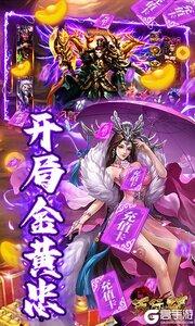 侍忍者商城版游戏截图-3