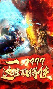 天尊传奇277版游戏截图-0