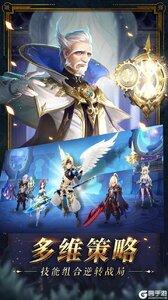 幻世录无限元宝版游戏截图-4
