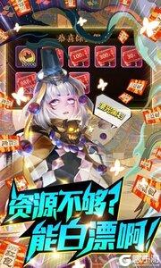 忍者学园3733版游戏截图-3