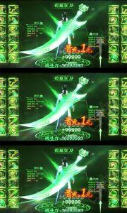 唐门巴兔版游戏截图-1