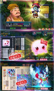 梦幻大唐(星耀版)游戏截图-1