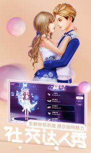 劲舞时代游戏截图-3