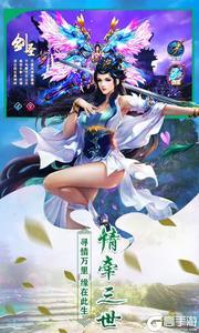 月宫传(星耀特权)游戏截图-2