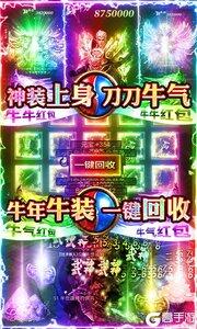超神争霸BT版游戏截图-3