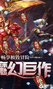 剑笑九州下载游戏游戏截图-1