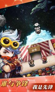 冒险与挖矿商城版游戏截图-4