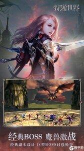 狩游世界游戏截图-2
