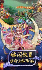 神仙与妖怪重置版游戏截图-3