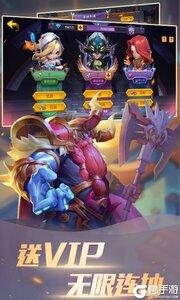 众神世界无限钻石版游戏截图-1