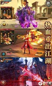 热江(周年特权)游戏截图-4