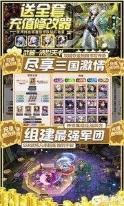幻想Q传游戏截图-4