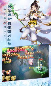 武缘游戏截图-1