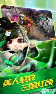 三国封魔传(鼠年贺岁)游戏截图-4
