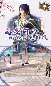画江湖盟主游戏截图-2