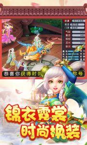 菲狐倚天情缘测试版游戏截图-4