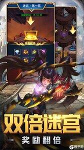 暗黑起源V游版游戏截图-3