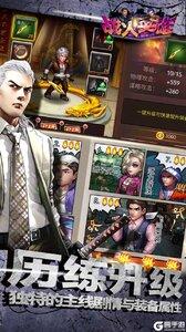 战火英雄无限钻石版游戏截图-3