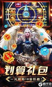 女神保卫战游戏截图-4