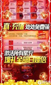 开挂江湖手游游戏截图-4