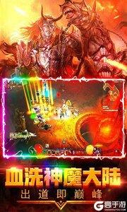 神龙猎手游戏截图-3