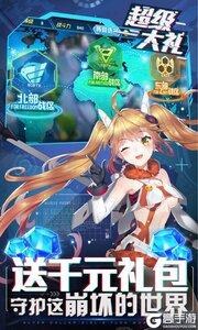 兵器少女游戏截图-2
