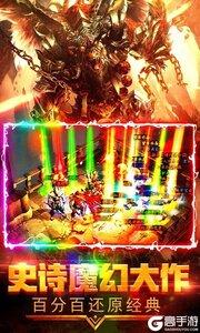 神龙猎手游戏截图-1