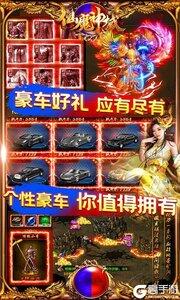 仙魔神域游戏截图-3